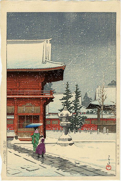 2308_Hasui_Nezu_Shrine