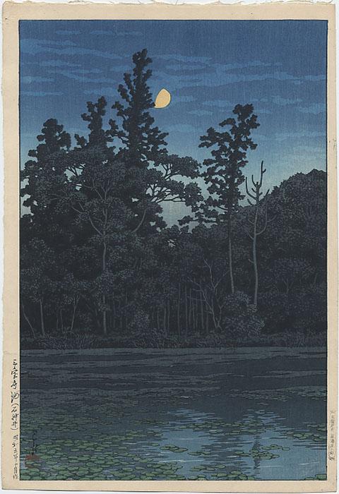 2371_Hasui_Sanpoji_Pond