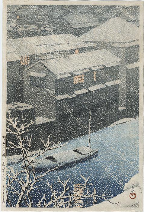 Kawase Hasui - Partie 3 dans Artistes: Peintres & sculpteurs, etc... 2388_Hasui_Ochanomizu