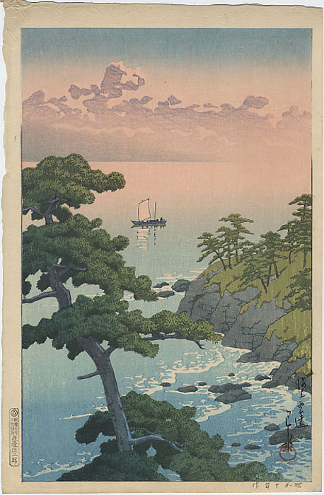 2418_Hasui_Distant_Clouds_Sea