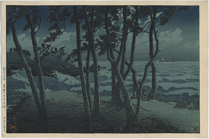 2472_Hasui_night_final