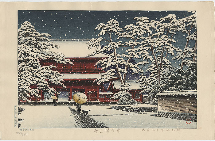 """Snow at Zojo Temple"" by Hasui, Kawase"