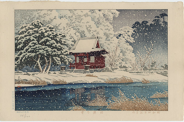 """Snow at Inokashira Benten Shrine Precinct"" by Hasui, Kawase"