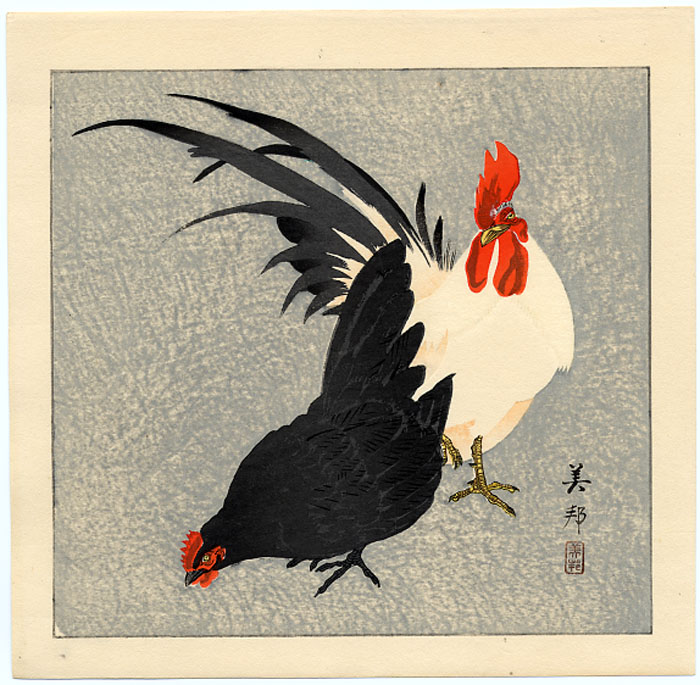 """A Rooster and Hen"" by Biho, Yoshikuni"