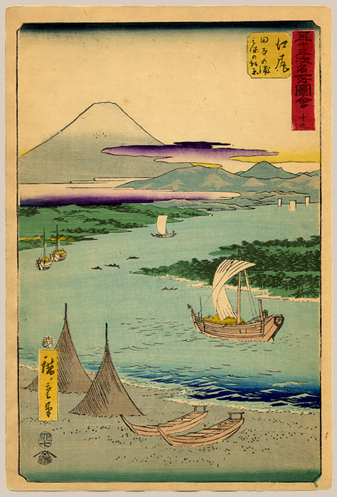 """The Pine Forest of Mio and Tago Bay near Ejiri, #19"" by Hiroshige - 53 Vertical Tokaido"