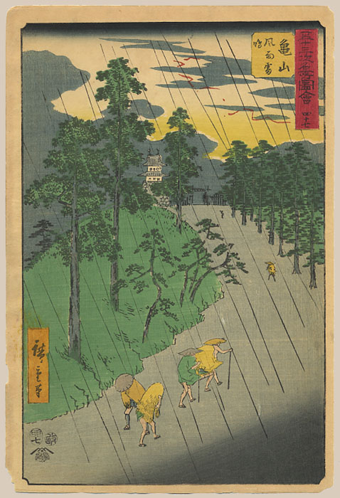 """Lightning and Rain at Kameyama"" by Hiroshige - 53 Vertical Tokaido"