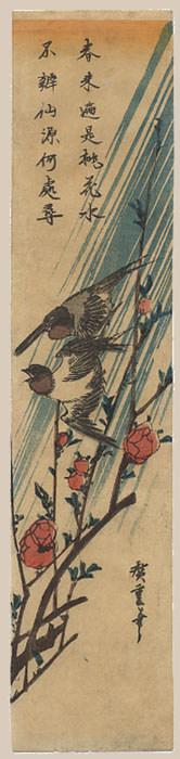"""Sparrows above Flowering Peach  Branch"" by Hiroshige"