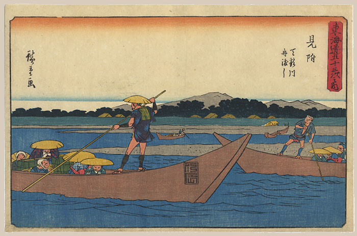 """Ferry Boats on the Tenryu River at Mitsuke"" by Hiroshige"