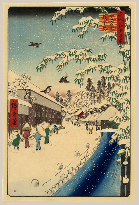 """Bamboo Lane Below Atago Hill"" by Hiroshige"