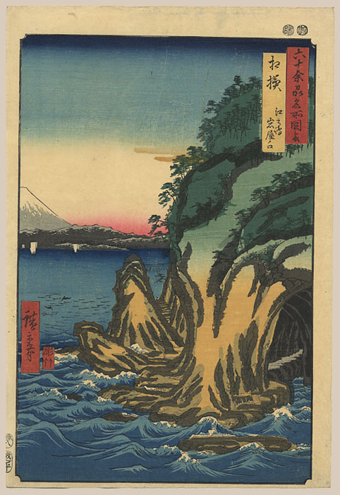 """Sagami - The Entrance to the Caves"" by Hiroshige"