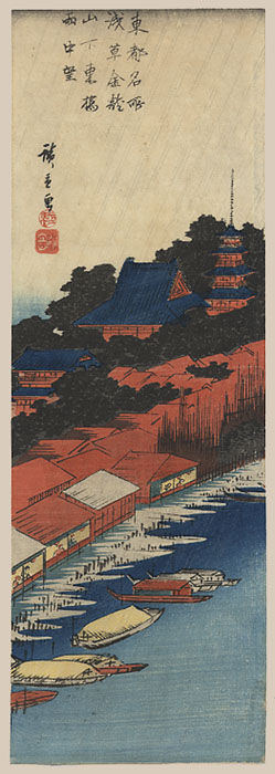 """Rain at Azuma Bridge Below Kinryuzan Temple"" by Hiroshige"