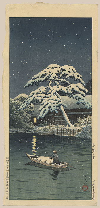 Hasui Kawase 1883
