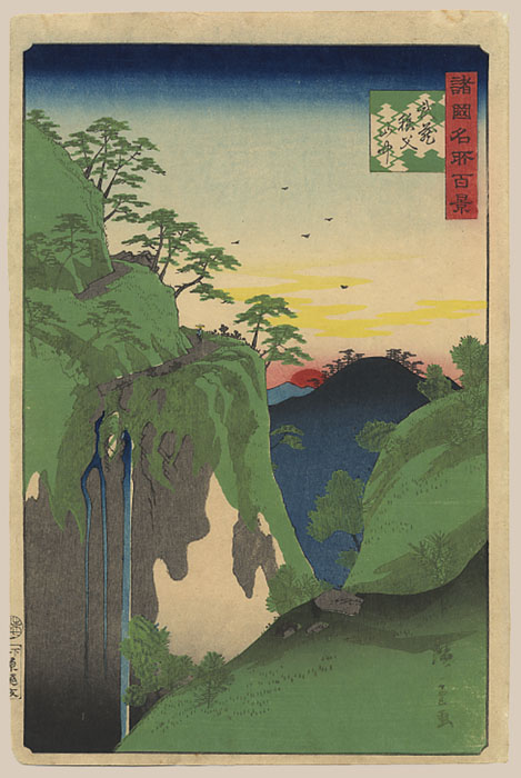 """In the Chichibu Mountains in Musashi Province"" by Hiroshige II"