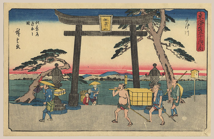 """The Junction of the Road to Akiba at Kakekawa"" by Hiroshige"