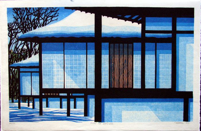 """Snow at Katsura"" by Karhu, Clifton"