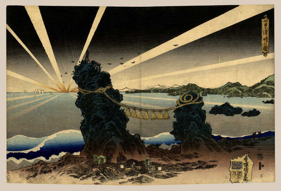 """Dawn at Futamigaura"" by Kunisada"