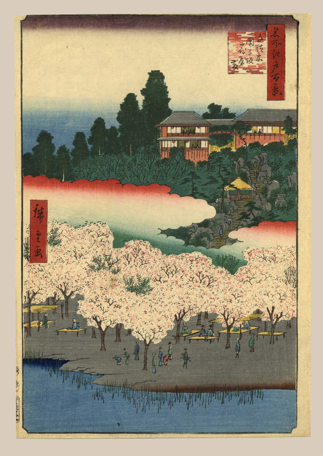 """Flower Pavilion, Dango Slope, Sendagi"" by Hiroshige"