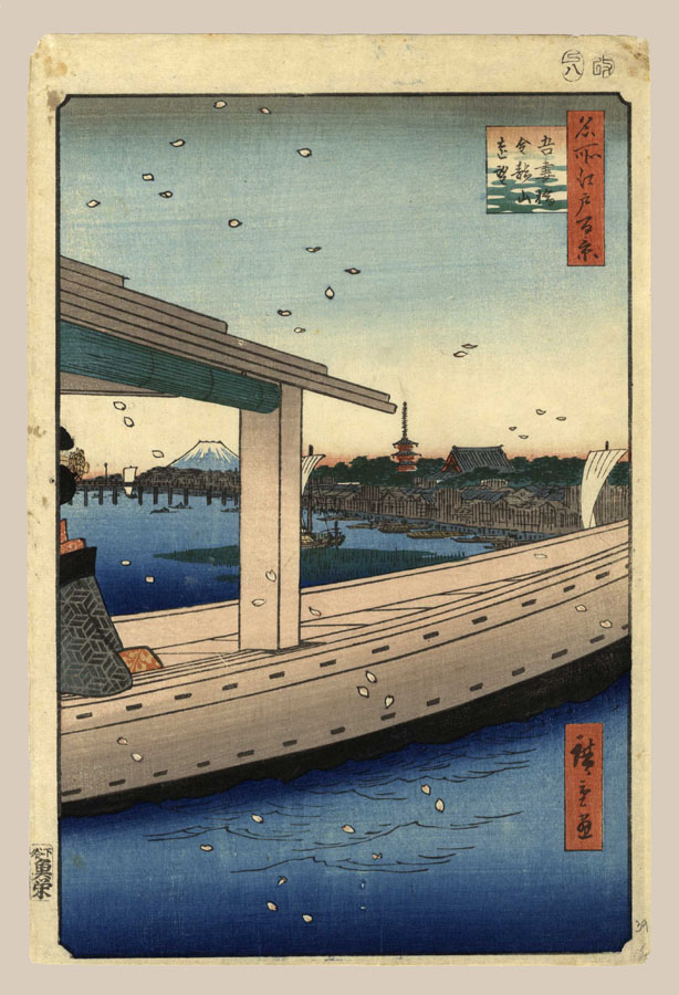 """Distant View of Kinryuzan Temple and Azuma Bridge"" by Hiroshige"