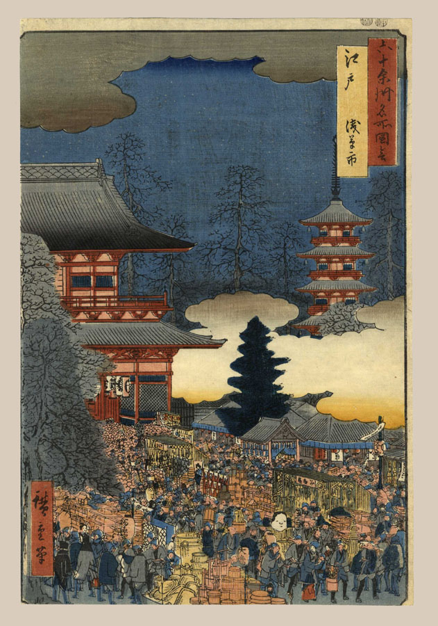 """The Year-end Festival at Asakusa in Edo"" by Hiroshige"