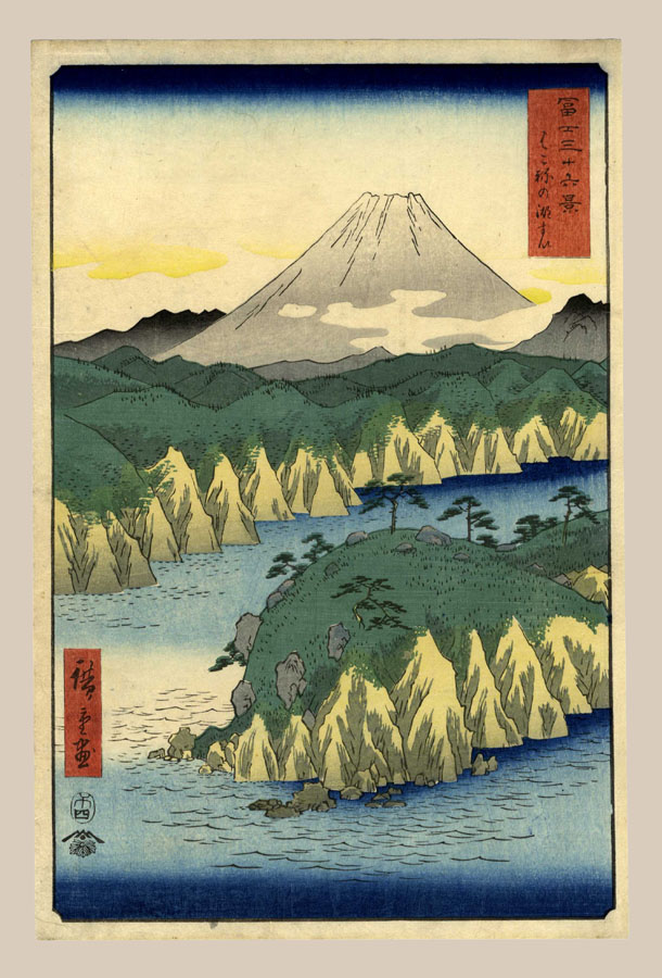 """Lake at Hakone"" by Hiroshige"