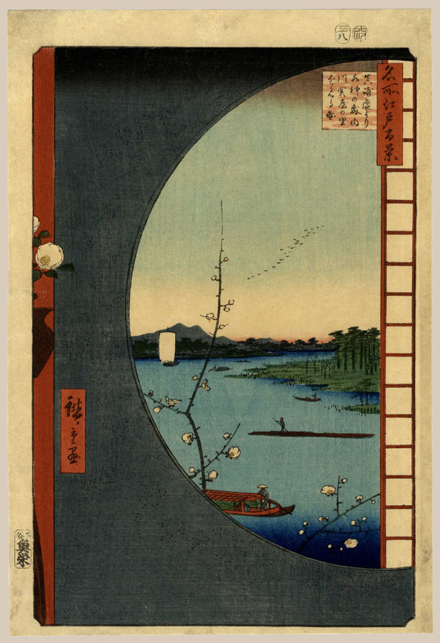 """View of Suijin Grove from the Neighborhood Massaki"" by Hiroshige"