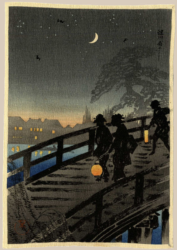 """Ogi bridge, Fukagawa"" by Shotei, Takahashi"