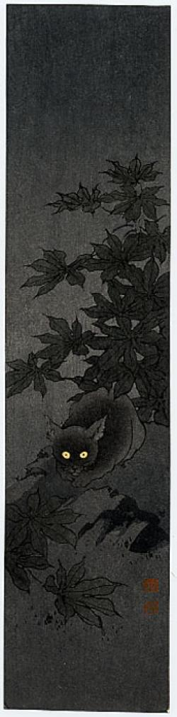 Thumbnail of Original Woodblock Print by Koho, Shoda