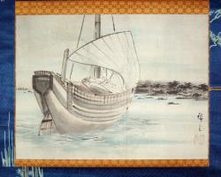 Thumbnail of Original Painting, mounted as a scroll by Hiroshige
