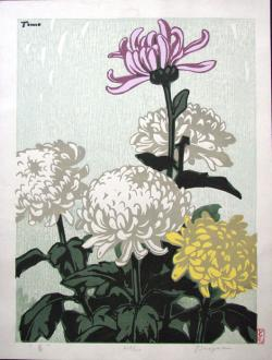 Thumbnail of Original Japanese Woodblock Print by Inagaki , Tomoo