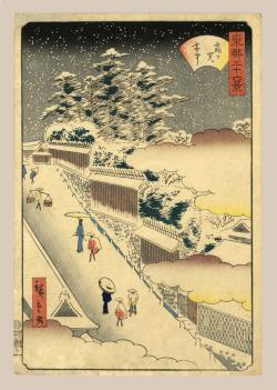 Thumbnail of Original Japanese Woodblock Print by Hiroshige II